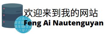 Feng Ai Nautenguyan